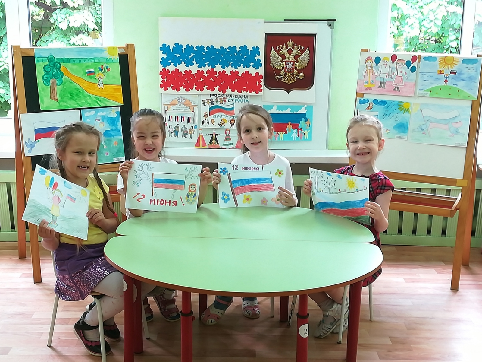 Акция «Рисую Россию»
