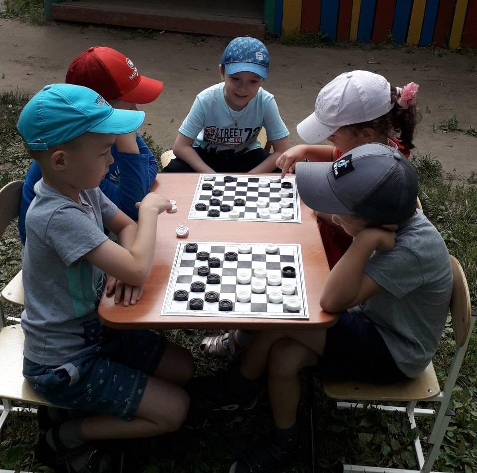 День шашечных игр